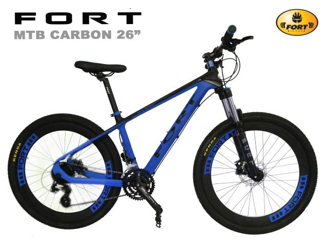26″ Fort Carbon – MyLegin